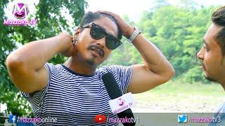 Mazzako Interview with Saugat Malla || Hakku Kale || 'हाक्कु काले' सौगात मल्ल || Mazzako TV