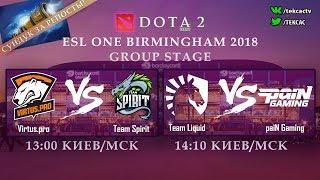 [RU] Virtus.pro vs Team Spirit   Bo1   ESL One Birmingham 2018 by @Tekcac