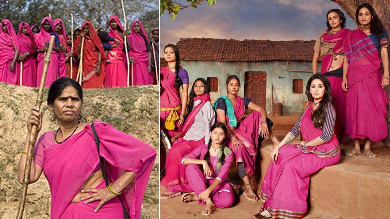 Download Gulabi Gang v/s Gulaab Gang