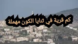 قصيدة ذكرى معركة الكرامة بصوت الشاعر الدكتور عبد الرازق البرغوثي