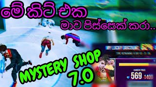 MYSTERY SHOP  7.0 GARENA FREE FIRE || FREE FIRE TRICKS AND TIPS || SRI LANKAN GAME PLAYS||