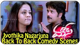 Nagarjuna & Jyothika Back To Back Comedy || Mass Movie || Charmi