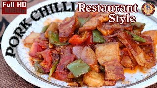 how to make chilli pork at home