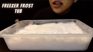 FREEZER FROST BLOCK| ASMR ICE EATING| SOFT ICE|  กินน้ำแข็ง | ăn đá | 얼음 먹기 氷を食べる