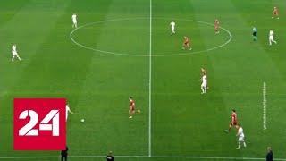Сборная России сыграла вничью с Польшей в товарищеском матче - Россия 24 