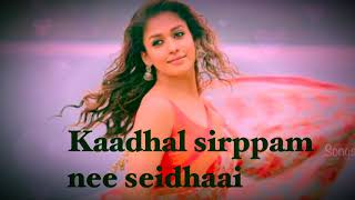 Uyirai kudaindhu / Aegan / freedom songs with lyrics : cut video songs