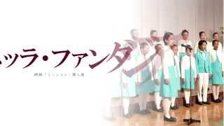 福岡鮮鶴合唱団 待望のニュー・アルバム 販売開始! お求めはこちらから...