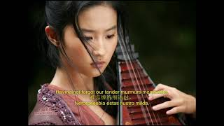 Comment on 暗香 (沙宝亮) with my creative English and Esperanto poetic lyrics and trilingual contrast