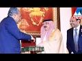 Kerala CM meets Bahrain King Hamad bin Isa Al Khalifa    Manorama News