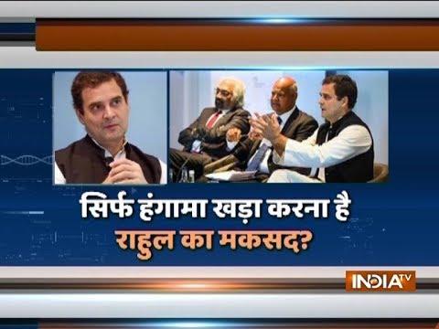 BJP slams Rahul Gandhi for linking RSS to Muslim Brotherhood