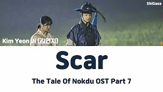 Kim Yeon Ji (김연지) - Scar 흉터 (The Tale Of Nokdu OST Part 7) Lyrics (Han/Rom/Eng)