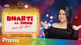 Bharti Ka Show - आना ही पड़ेगा - Promo - Laughter Comedy Show - Nonstop Comedy - #ShemarooComedy