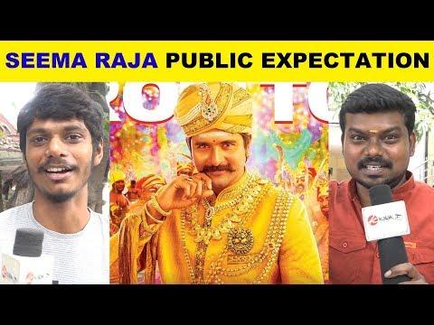 Seema Raja Movie Public Expectation | #Sivakarthikeyan #Samantha #Soori #Seemaraja #Kollywood