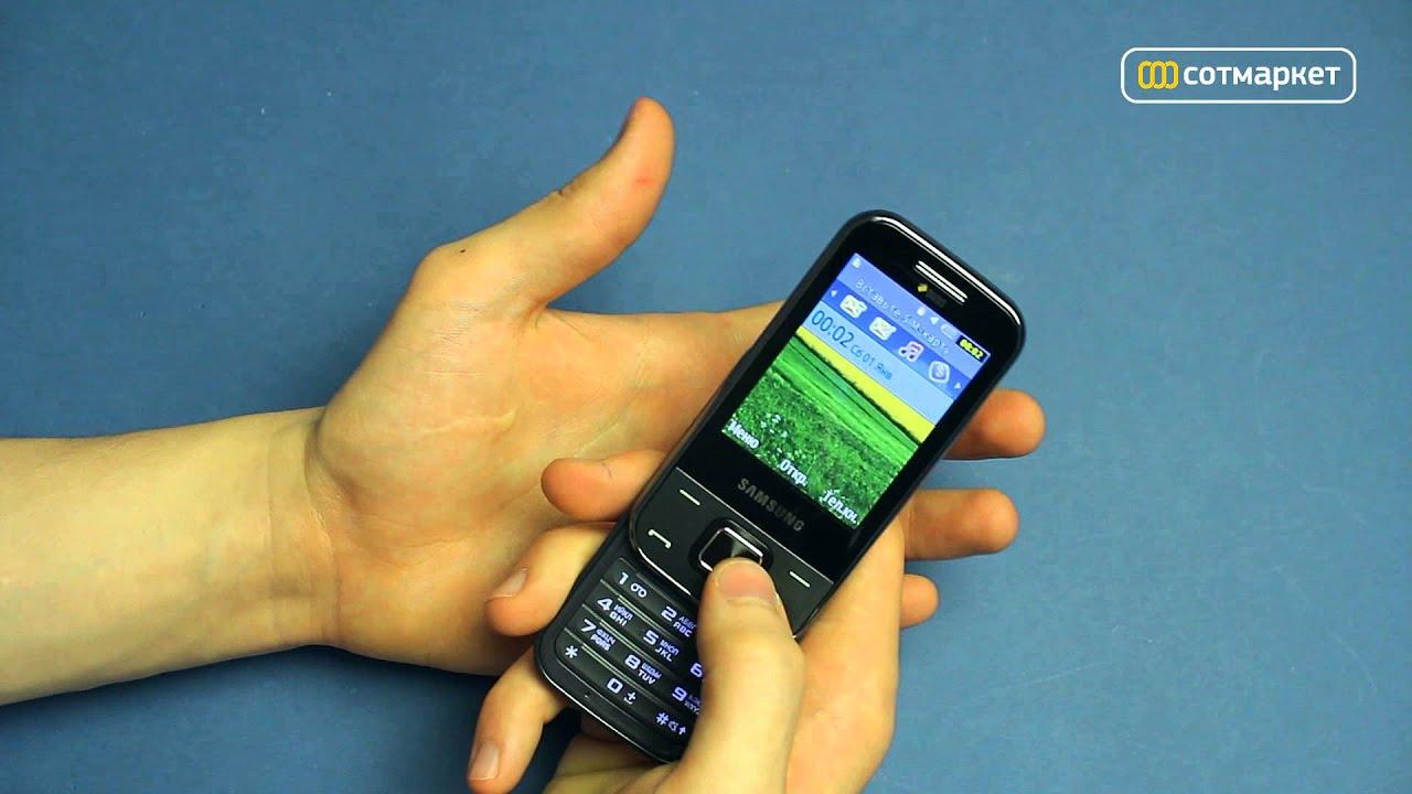Samsung 250i слайдер на 2 сим карты, bluetooth. Подробная информация о товаре/услуге и поставщике. Цена и условия поставки. Купить телефон китайский в украине недорого,гарантия 12 месяцев.