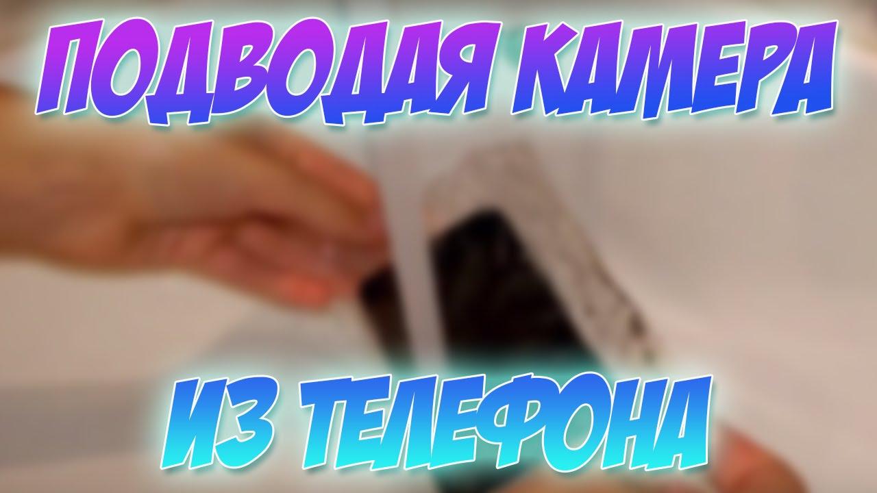 Запчасти для lenovo ▻ купить в интернет магазине gsm комплект ✓ лучшие цены ✓ гарантия качества ✓ быстрая доставка по украине ✓ большой.
