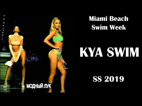 Модный Показ Коллекции KYA SWIM Купальников  Сезона SS 2019 Года. Актуальные Тренды Пляжной Моды