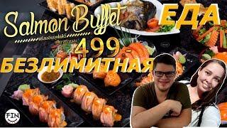Еда в Тайланде | Безлимитный Ресторан | Вкуснейшая рыба в Паттайе<