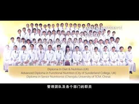 NATURAL HEALTH FARM SINGAPORE |  NHF Corporate Video