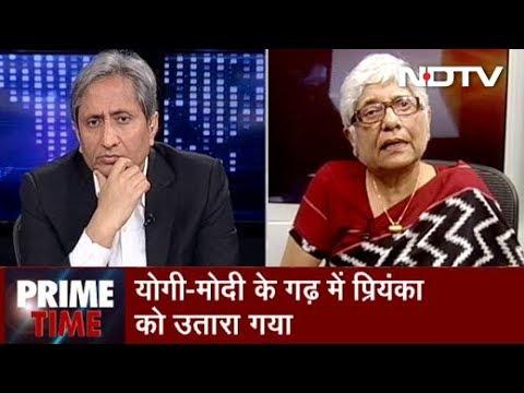 Prime Time With Ravish Kumar, Jan 23, 2019 | Priyanka Gandhi Vadra Enters Politics: Will It Pay Off?
