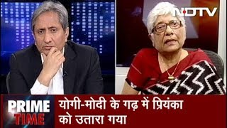 Prime Time With Ravish Kumar, Jan 23, 2019 | Politics not Free of Dynasty Across all Parties?