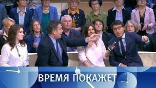 Инцидент в Керченском проливе. Время покажет. Выпуск от 26.11.2018