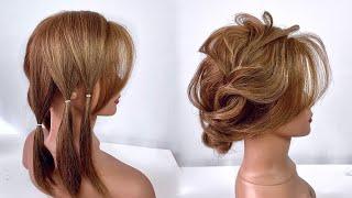 Прическа на Короткие Волосы Свадебная прическа Коса