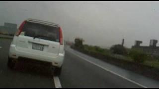 高速公路危險駕駛