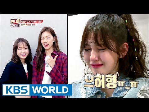 Somi receives a special gift (feat. I.O.I Yu-jeong & Do-yeon) [Sister's SlamDunk 2 / 2017.05.26]