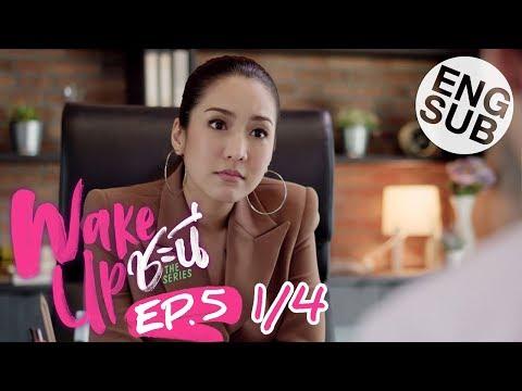 [Eng Sub] Wake Up ชะนี The Series | EP.5 [1/4]