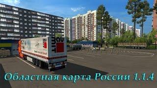 Euro Truck Simulator 2 ( Карта