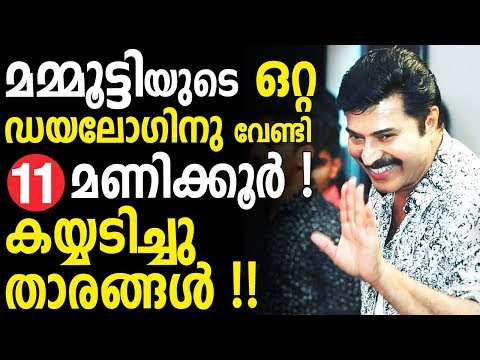 It Took Eleven Hours to Write this Famous Dialog of Mammootty