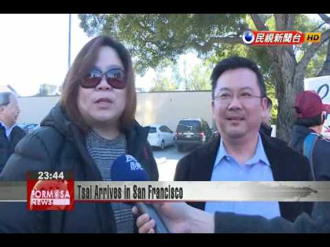 President Tsai Ing-wen arrives in San Francisco to protests, well-wishers and police escort