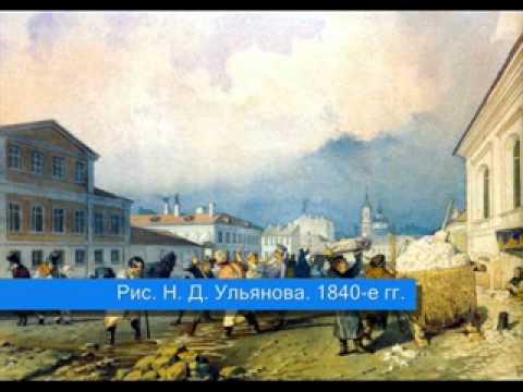 Преступление и наказание Родиона Раскольникова