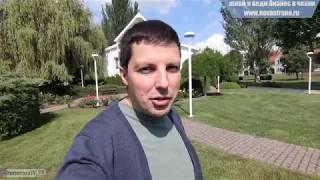 Озеро Балатон и вторая попытка остаться в Венгрии | NovastranaTV