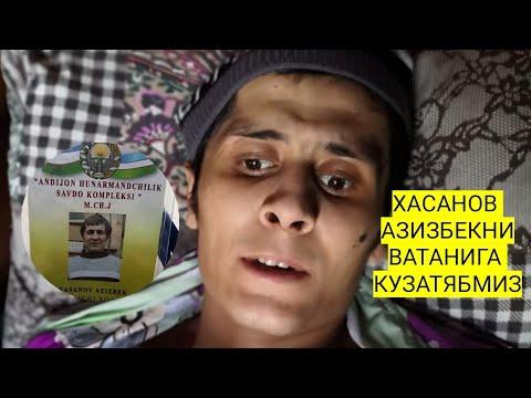 АЗИЗБЕКни Новосибирскдан Узбекистонга жунатишга Одноклассникидан группа пул туплашга ёрдам берибди