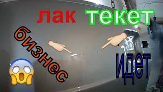 История одной четырки! ВАЗ-2114. ремонт своими руками. авто на продажу. 6часть.