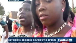 Eby'abako abaazize okwanjulwa biranze