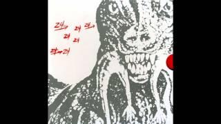 Dinosaur L (Arthur Russell) – 24→24 Music (Full Album)