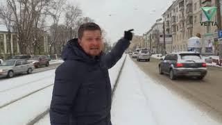 Эх, дороги: Улица Уральская (продолжение)