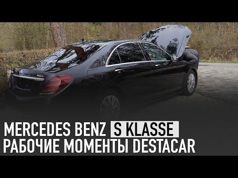 Осмотр Mercedes Benz S400d и забираем BMW 530d G30 в полной комплектации (почти полной)))