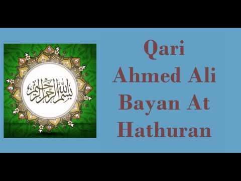 Qari Ahmed Ali Bayan At Hathuran