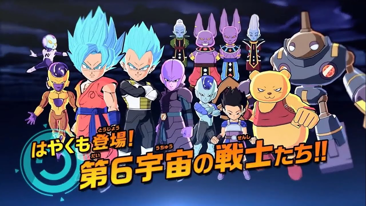 Dragon Ball Fusions Trailer 3 OFFICIAL Super Characters Fuse Created Character