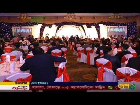 Desh TV - ICSB holds 4th ICSB National Award for Corporate Governance Excellence, 2016