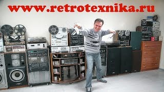 Валерий Еремин о своей коллекции   интервью для сайта Www.retrotexnika.ru