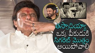 Balakrishna About Cigarette In NTR Movie Scenes | NTR Kathanayakudu Interview | Sumanth | DC