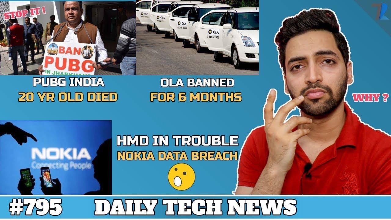 Pubg India Death Againola Banned Indiaoneplus 7 Designwindows 7 Warningnokia 7 Data Breach 795