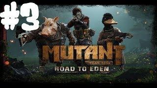 🔴Mutant Year Zero: Road to Eden ► Прохождение #3 ► Становится всё тяжелее,но нас уже трое💪