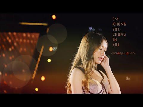 EM KHÔNG SAI, CHÚNG TA SAI (ERIK) - Cover by Orange