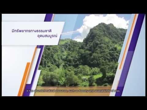 โอกาสและทิศทางธุรกิจในตลาดอาเซียน Laos (ลาว)