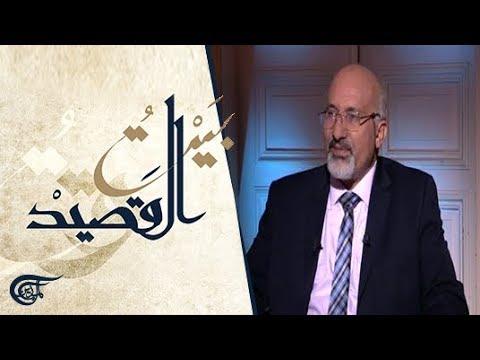 بيت القصيد | الشاعر التونسي بحري العرفاوي | 2019-05-18  - 08:54-2019 / 5 / 19